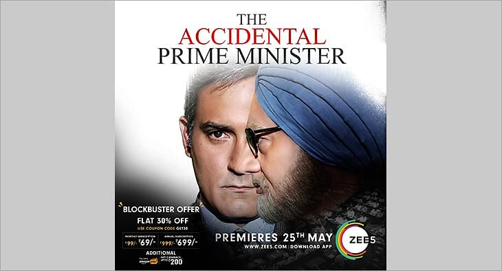 ZEE5 The Accidental Prime Minister?blur=25