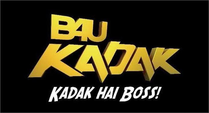 B4U Kadak?blur=25