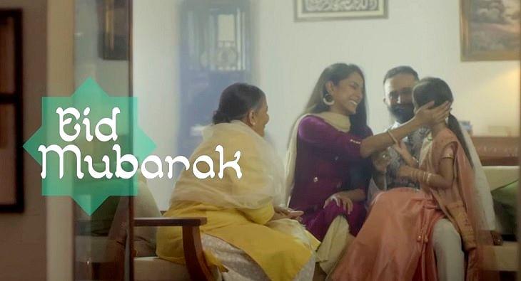 Trends Eid?blur=25