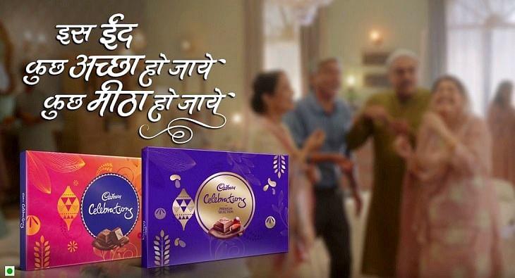 Cadbury Eid ad?blur=25