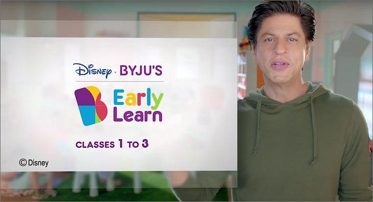 Shah?blur=25