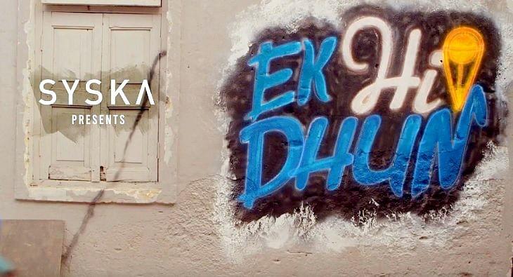 Syska Ek Hi Dhun?blur=25