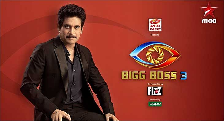 Bigg Boss Telugu Nagarjuna?blur=25