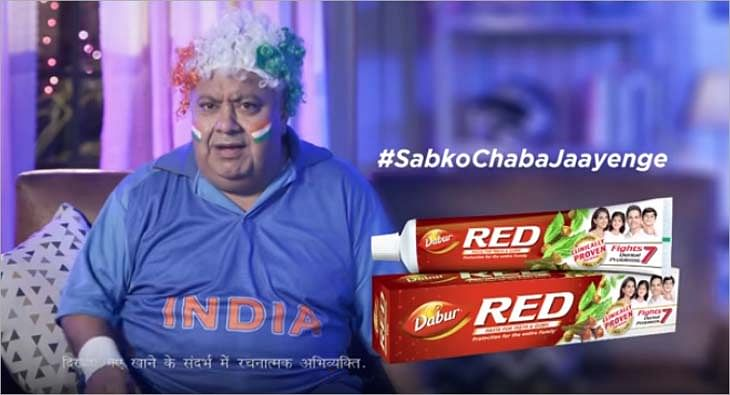 Dabur Red?blur=25