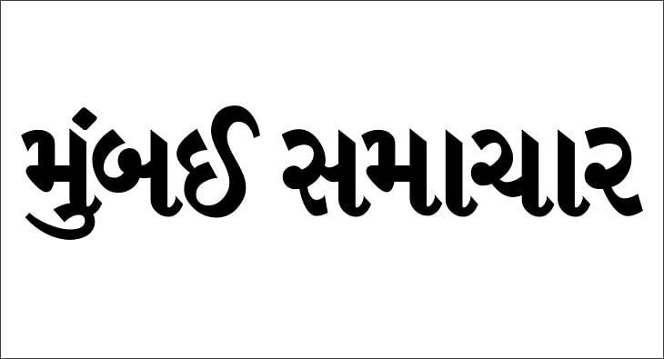 Mumbai Samachar?blur=25