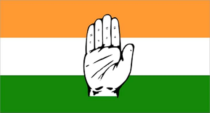 Congress?blur=25