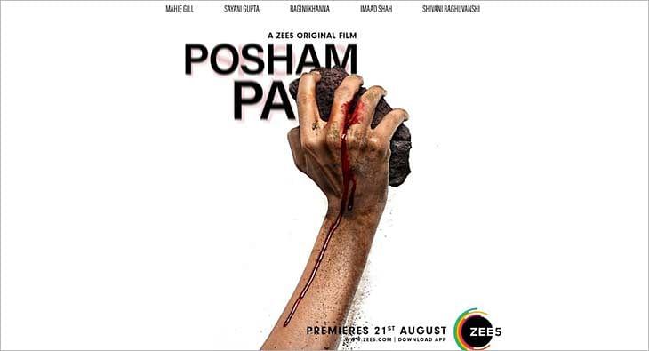 PoshamPa?blur=25