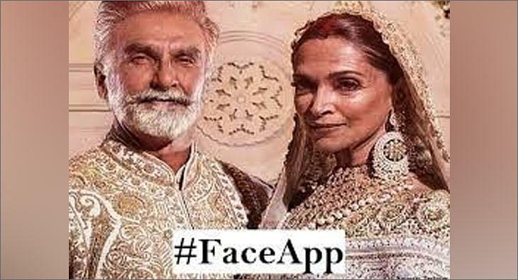 faceapp?blur=25