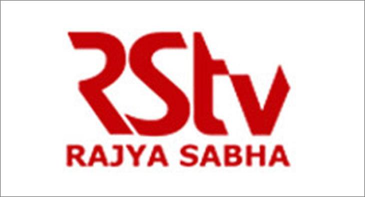 RSTV?blur=25