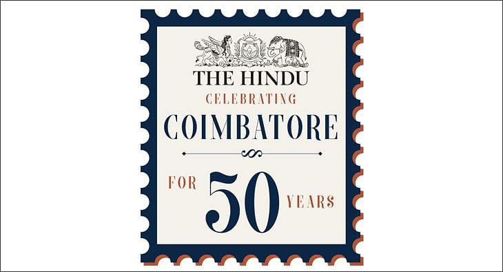 Hindu Logo?blur=25