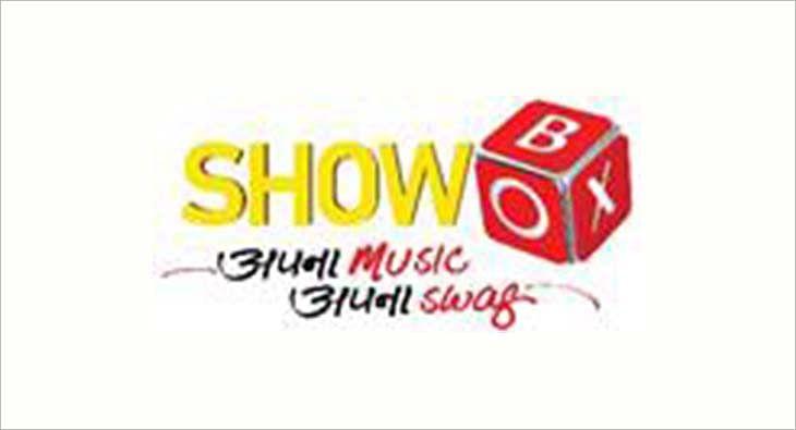 showbox?blur=25