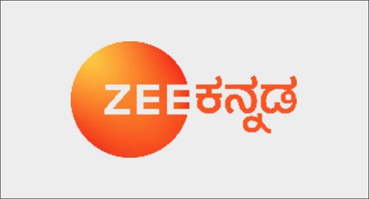 Kannada?blur=25