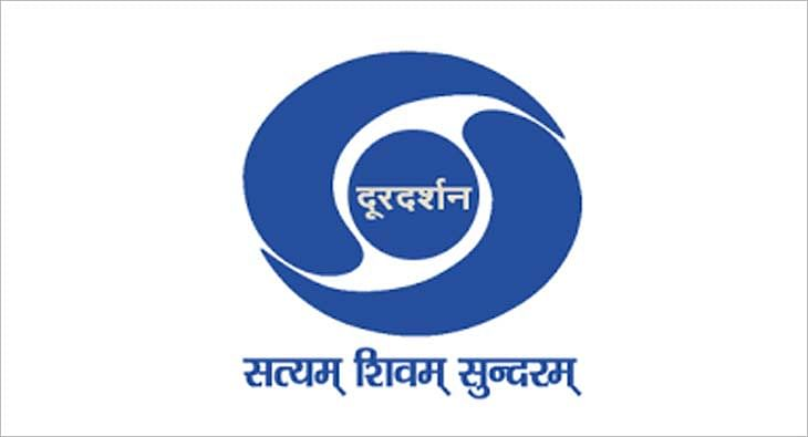 doordarshan?blur=25