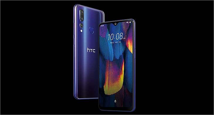 HTC?blur=25