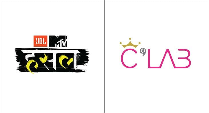 C Lab and MTV?blur=25