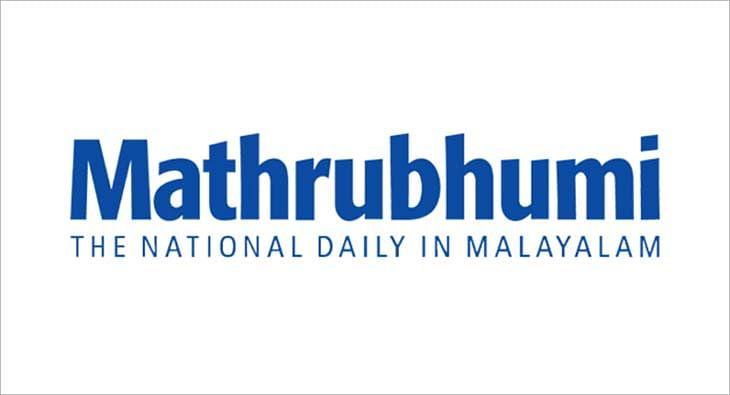 Mathrubhumi?blur=25