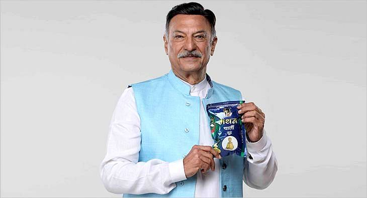 Suresh Oberoi for Manthan?blur=25
