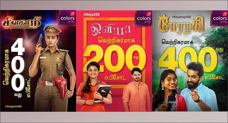 COLORS Tamil fiction shows?blur=25