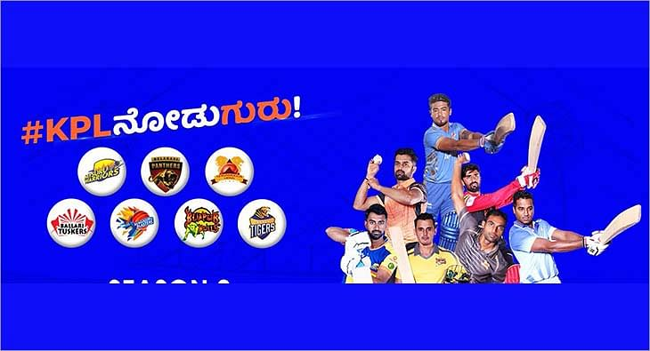 Karnataka premier league?blur=25