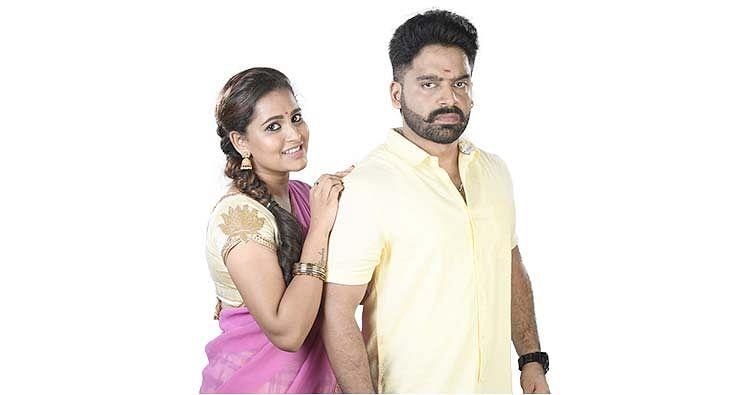 Vijay TV?blur=25
