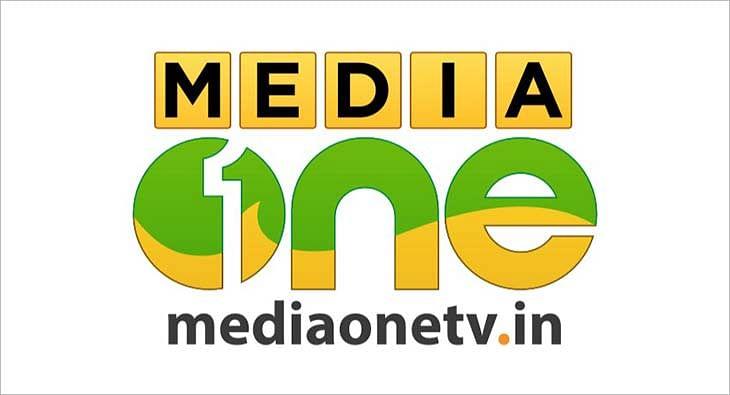 media one?blur=25