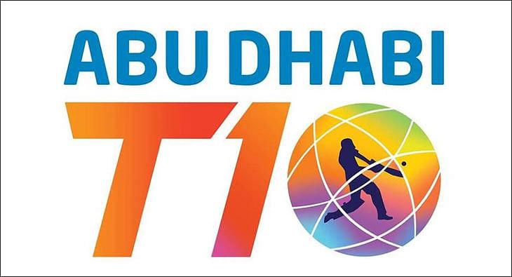 Abu Dhabi?blur=25