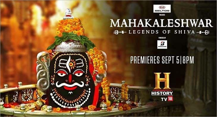 Mahakaleshwar?blur=25