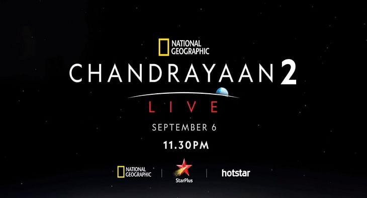 Chandrayaan 2?blur=25