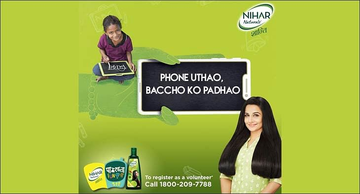 Vidya Balan Nihar Shanti Amla?blur=25