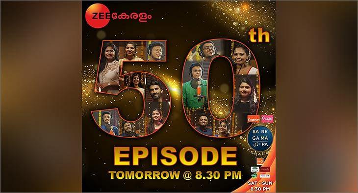 Zee Keralam Sa Re Ga Ma?blur=25