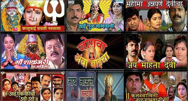 Fakt Marathi Movies?blur=25