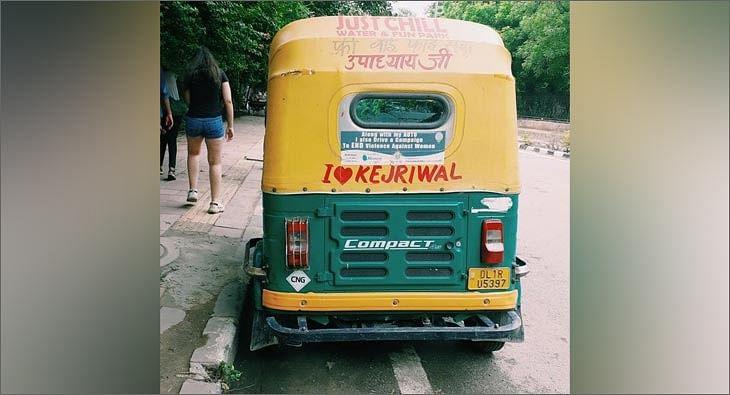 AAP transit OOH?blur=25