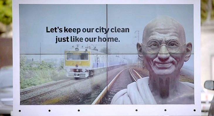 Tata Salt Gandhi Jayanti?blur=25