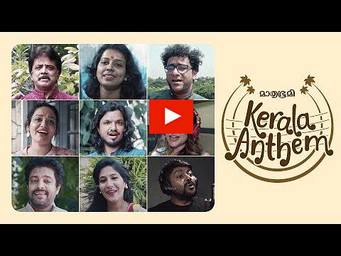 Kerala Anthem?blur=25
