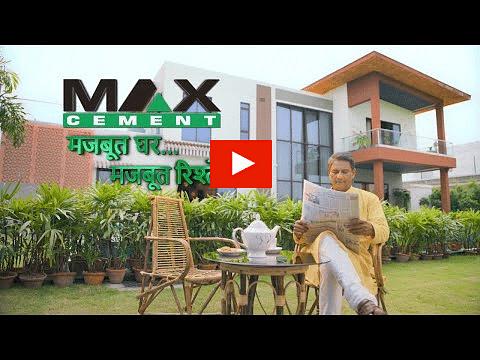 MAX Cement?blur=25