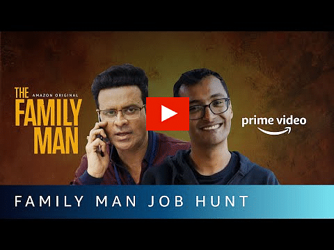 Family Man Promotional Campaign?blur=25