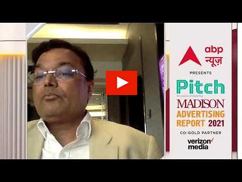 Avinash Pandey at PMAR?blur=25