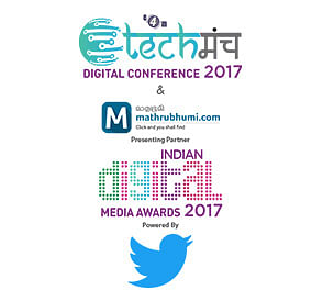 Tech Manch 2017: Industry leaders discuss mobile branding beyond Google & Facebook?blur=25