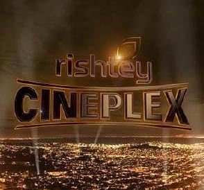 RISHTEY CINEPLEX wins Gold for Best Channel On-Air Branding at Global PromaxBDA Awards?blur=25