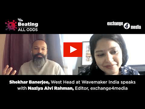 'Beating All Odds'- Shekhar Banerjee, Wavemaker India?blur=25