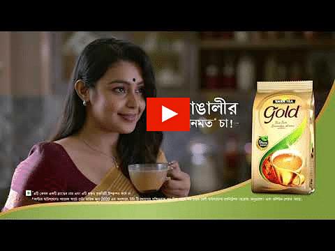 Tata Tea Gold Bengal Campaign?blur=25