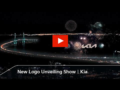 Kia's new logo unveiling video?blur=25