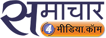 samachar4media