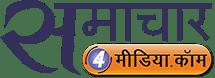 samachar4media